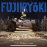 Fujiiryoki Christmas
