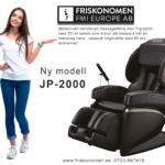 Fujiiryoki new model
